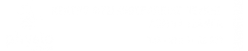 physioworks_logo_footer